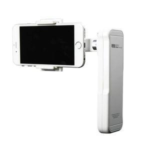 Freeshipping X-cam Sight 2 Achse Brushless Gimbal Creat Anblick Stabilisator mit Bluetooth für Samsung Iphone Huawei