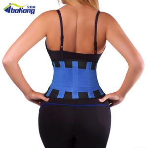 Taillenstützgürtel Bauchgürtel Xtreme Gürtel Thermo Shaper Hot Power Slimming Shaper Taillentrainer Korsetts