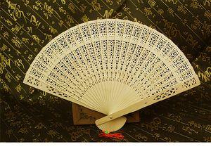Fans de mariage Fans en bois Handmade 8 '' Fans de bois de santal chinois Fans Fans de voyage Fans de voyage Fans pliants promotionnels