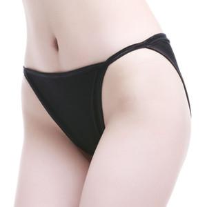 NWT 100% Pure Soie Knit Culotte De Femme Bikini Culotte Solide Taille US S M L XL XXL