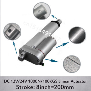 DC 12V / 24V 8inch / 200mm 전기 선형 액추에이터, 장착 브래킷이없는 1000N / 100kgs 부하 10mm / s 속도 선형 액추에이터
