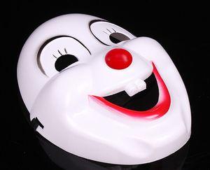 الأطفال أنيمي تظهر قناع نزوة الوجه المبتسم الأحمر مهرج الأنف قناع هالوين تنكر حزب أقنعة احتفالية 30 قطعة / الوحدة