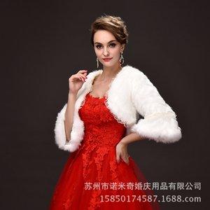 Winter Bridal Shawl Wraps Imitation Rabbit Hair Coat Flare Half Sleeve Lace Edge Fur Shawls Warm Waistcoat Evening Party