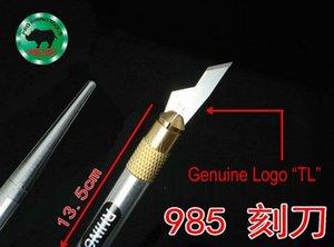 Rhino Graver ماركة 985 الهاتف المعدنية اليابانية إلخ 16 # شفرة كاملة الصعب لثنائي الفينيل متعدد الكلور، إصلاح شارب المحمول مع fiekm