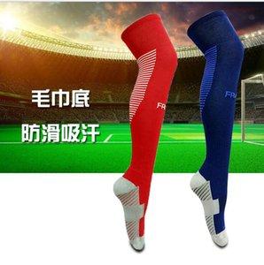 남성용 스포츠 축구 양말 엘리트 줄무늬 농구 양말 Quick Dry Breathable Over Knee Stocking 2 색