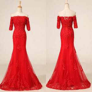 Precioso vestido rojo con hombros descubiertos, media manga, vestidos de fiesta de graduación chinos Cheongsam con cordones, tren de barrido, encaje y tul con apliques