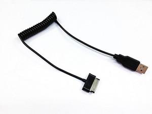 samsung 태블릿 데이터 케이블 용 p7510 p1000 for 삼성 충전 라인 스프링 라인 개폐식 라인
