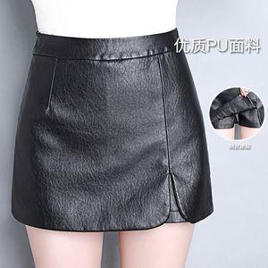 Wholesale- New 2017 Autumn Women Winter PU Leather Shorts Skirts Female Casual Mini Skirt Ladies Mid Waist Black Short Pants Plus Size 4XL