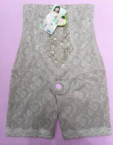 Sous-vêtements sexy en dentelle # 8198A pour femmes, taille super-haute, ceinture sans taille, entrejambe, formant un pantalon shapewear spanx