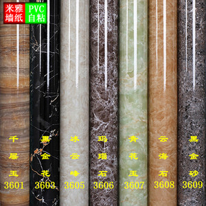 61cm*5m per roll marble adhesive wallpaper pvc marble Brick wallpaper Chinese Style for Kitchen, Cabinet TV Background