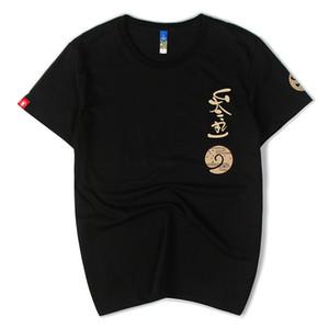 Maglietta Harajuku Tide marchio uomo t-shirt in cotone manica corta sulla maglietta di marca Pu Wukong Tide