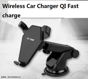 QI 9V Fast Wireless Caricabatterie Supporto da auto Supporto Air Vent Stand per iPhone 8 X Samsung Galaxy S6 S7 S8 Plus IN REATIL 10PCS / LOT