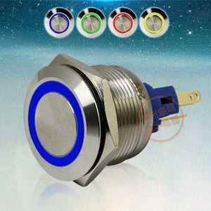 Новые светодиодные металлические кнопочные переключатели Водонепроницаемые самоблокирующиеся или самовозврат 1NO 1NC 22мм 24В Четыре цвета на выбор