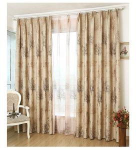 The new European environmental shade cloth modern minimalist living room bedroom balcony curtain