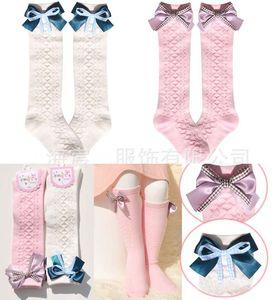 Kind Prinzessin Socken Für Kinder Mädchen Kleid Korean Baby Mädchen Baumwollsocke 2015 Herbst Knit Hohe Socken Kinderkleidung Kinderkleidung C10485