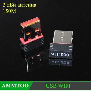 Mini 2.4G 150Mbps USB WiFi Adapter 802.11 b / g / n Wi-Fi Dongle الكمبيوتر ملحقات الكمبيوتر الهوائي LAN Network Card Signal Reciver