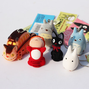 Japonais Hayao Miyazaki Cartoon Movie Mon voisin Totoro Ponyo sur le service de livraison Cliff Kikis Figure Porte-clés jouets