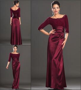 Nuovo arrivo Dark Red Scoop Neckline Carpet Celebrity Miss Nigeria Mezze maniche in pizzo Celebrity Ispirato Dress Abiti da spettacolo formale
