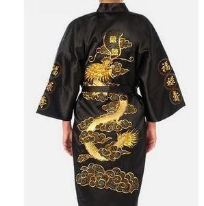 Мужчины шелковый атлас Мантия вышивки дракона Халат Пояс Ночное Vintage Кимоно платье китайское традиционное нижнее белье Плюс Размер 3XL