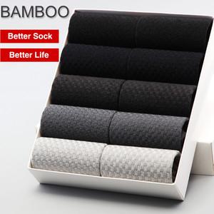 Gros- Bendu arantie hommes chaussettes en bambou 10 paires / Lot Brethable Anti-bactérienne Déodorant Garantie de haute qualité Homme Sock