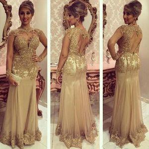 2020 Árabe Gold Sereia Mãe da Noiva Vestidos Jewel Golk Illusion Lace Appliques Beaded Long Sleeves abertos Vestidos de noite de festa traseira
