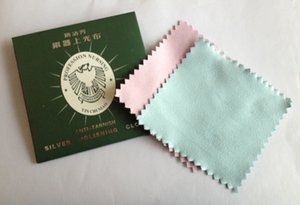 8cm x 8cm Silver Polishing Cloth Suede Flannels Fabric Flannelette Jewelry Cleaning Cloth Flannels with Packaging Box