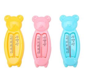 새로운 사랑스러운 곰 아기 물 온도계 플로트 아기 목욕 장난감 온도계 욕조 워터 센서 온도계