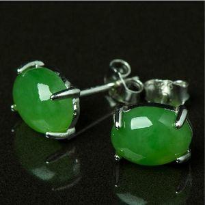Vente en gros --- Boucle d'oreille en jade Malay exquis, boucle d'oreille en jade vert, dames et filles et enfants meilleur amour boucle d'oreille