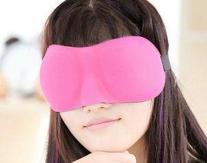 3D stereoskopische Entlastung Müdigkeit Schlaf Rest Travel Eye Mask Schlaf Masken Baumwolle Schwamm Abdeckung Augenbinde Shade Eyeshade MOQ 100pcs