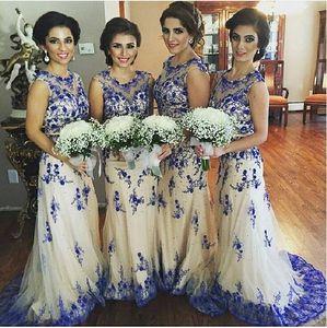 Royal Blue Ivory sirena vestidos de dama de honor 2016 Sheer Neck Cap mangas de encaje de tul más tamaño vestidos de fiesta de boda 2016