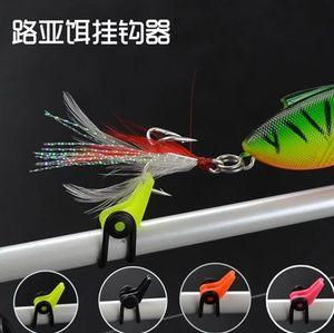 Múltiples Pesca de plástico de color Polo HooK Guardián señuelo del cebo de cuchara de agudos Holder Accesorios de pesca pequeños
