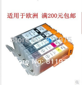 15 mürekkep PGI 550 CLI 551 uyumlu mürekkep kartuşu canon PIXMA MG5450 / MG5550 / MG6450 / Ip7250 / MX925 / MX725 / IX6850 yazıcı