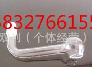 Spedizione gratuita! Straight Glass Cooking Pot Water Smoking Pipe (100pcs / lot)