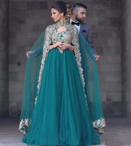 Robes de soirée musulmanes Araic généreux avec Wrap Applique Dentelle Corsage Dos Nu Kaftan Formelle Robes de soirée