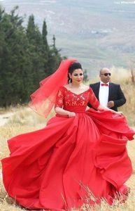 Арабский Дубай Красный свадебные платья романтический Vestidos де Noiva 2016 лето свадебное платье с V шеи Половина рукава аппликация кружева