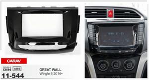 Carav 11-544 لوحة راديو ستيريو للسيارة Fascia Facia Trim محيطي محول لل WALL wingle (6) 2014+