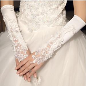 Bordado frisado Lace Luvas De Noiva em Estoque Cotovelo Comprimento Pérolas Sem Dedo Marfim Branco Luvas De Noiva Para O Casamento