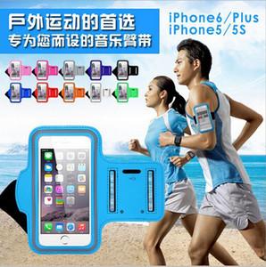 Per Iphone 6S Armband Case Running Gym Sport Fascia da braccio Porta cellulare Custodia cover Pounch Samsung S6 S6edge note5 note4 anti-sudici sporco