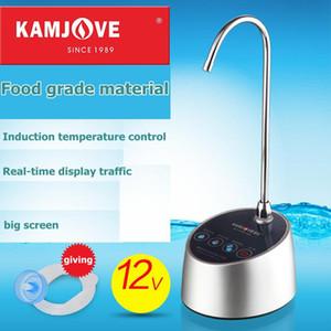 Бесплатная доставка Kamjove P08 / 09 насос для воды в бутылках дозатор воды автоматические электрические насосные устройства наполнитель воды