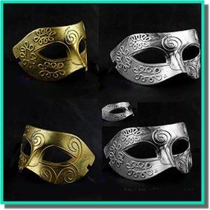 Mascarade des guerriers grecs et romains anciens hommes Masque d'or et d'argent en option