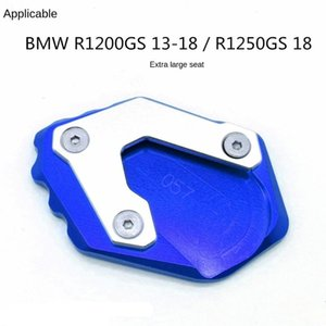 Applicable To R1200GS LC 14-18 R1250gs Motorcycle Modification Side Support Extra Pedal In Foot Brace Pedals