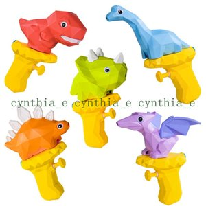 Cartoon Tyrannosaurus rex water gun toy dinosaur children summer beach play press