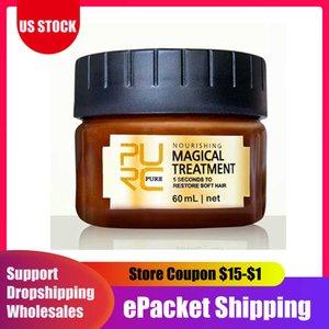 60ml Magical Treatment Mask 5 Seconds Repairs Damage Restore Soft Hair for All Hair Types Keratin Hair & Scalp Treatment Cream