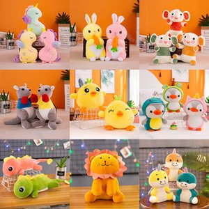 Plush toys manufacturers small dolls company activities to push 30cm children's Halloween gifts