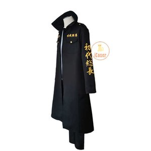 2021 New Anime Tokyo Revengers Mikey Cosplay Costume Maiki Manji Gang Toman Outfit Trench Sano Manjiro Blonde Wig Y0913