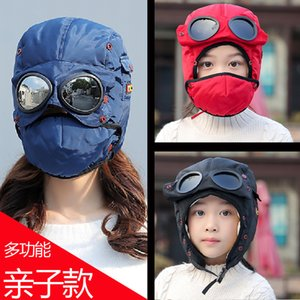 Multi Functional Parent-child Cold Proof Lei Feng Winter Men and Women Skiing Cycling Warm Children's Ear Protection Face Mask Hat