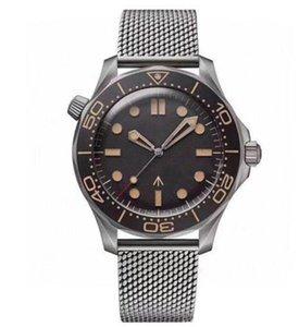 Роскошные часы Diver 007 Edition Master Planet 600M 2813 Автоматическое механическое движение Мужчины Часы Нейлон Спортивные наручные часы