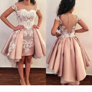 2018 Blush Pink Short Cocktail Dresses Off Shoulder White Lace Applique Backless Overskirts Prom Gowns For Graduation Homecoming Wear