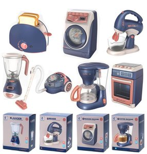 Children's play house small household appliances kitchen toys boys and girls simulation electric washing machine small household appliances set