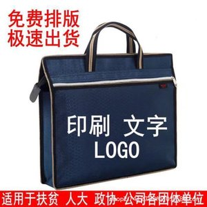 Printed B4 Three-dimensional Portable Document Bag Thickened and Widened Conference Briefcase Double-layer Canvas Material Zipper